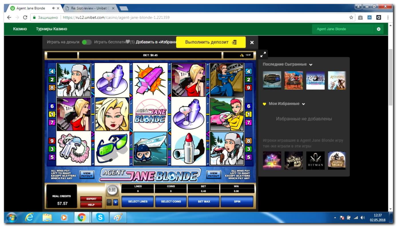 """$ 3035 """"Vegas Hero"""" kazino nėra depozito premija"""